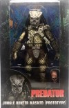 JUNGLE HUNTER MASKED (PROTOTYPE) GORT PREDATOR